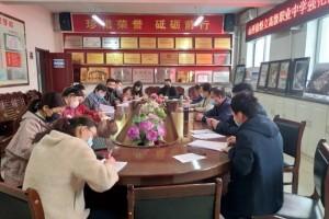 文水山西徐特立高档职业中学举行强化高三线上教学质量作业组织会